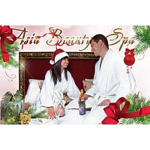 Ќеобычное празднование нового года 2013 - в спа-салонах јзи¤ Ѕьюти —па