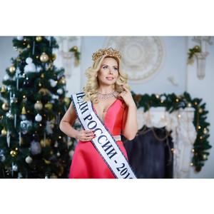 Прошел конкурс-номинация Леди России - 2016 и Lady Universe - 2016