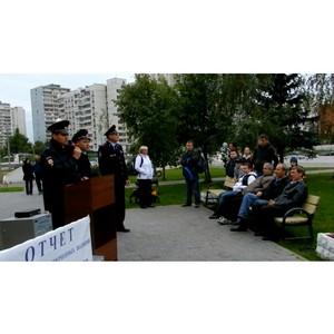Участковые уполномоченные полиции отчитались перед жителями Зеленоградского округа