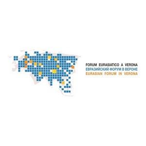 В Москве обсудили подготовку к V Евразийскому форуму