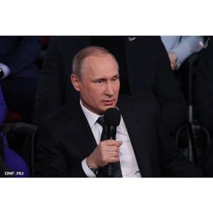 Владимир Путин подал документы в ЦИК для выдвижения на выборы президента РФ