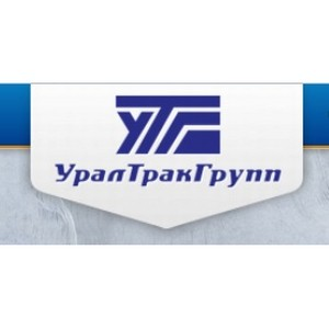 Завод УралТракГрупп - качественная спецтехника по разумным ценам