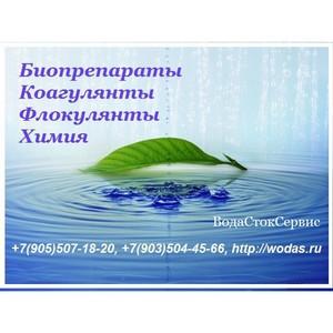 Биопрепарат Bacti Bio 9500 / Бакти Био 9500