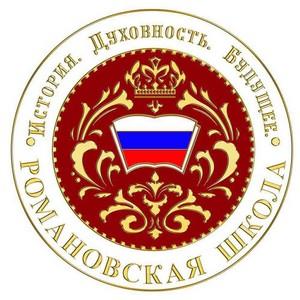 Романовская школа продлевает набор в кадетские классы