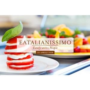 Грандиозная вечеринка «Eatalianissimo», посвященная представлению нового посла Италии в России