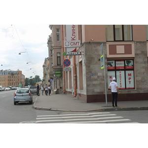 В Петербурге реализуется предложение ОНФ по приведению в порядок адресных табличек на фасадах зданий