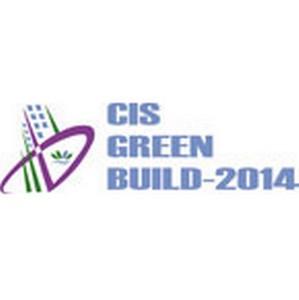 8-9 апреля в Сочи состоится Международная конференция индустрии зеленого строительства России и СНГ