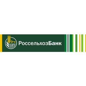 «Месяц продаж ипотечных кредитов» в Россельхозбанке