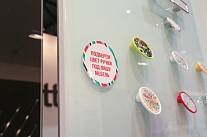 Вдохновляющие идеи от MAKMART на выставке «Мебель – 2012»