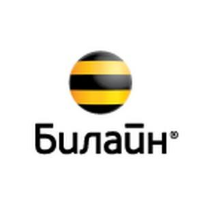 «Билайн» запустил сеть 4G в Казани