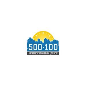 100 тысяч обращений иркутян принимает
