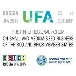 Началась регистрация на III Форум малого бизнеса регионов стран-участниц ШОС и БРИКС