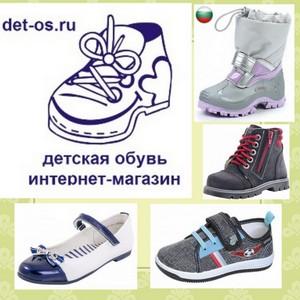Какую детскую обувь носить этой весной?