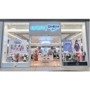 Бренд детской одежды №1 в США открыл первый магазин в России