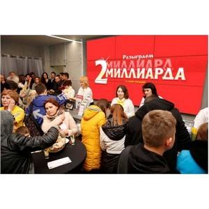 Более 2 миллиардов рублей будет разыграно в народной лотерее «Русское лото»!