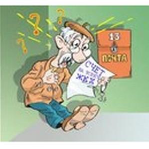 В следующем году цены на ЖКХ будут значительно увеличены