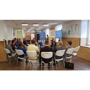ОНФ организовал дискуссию о реализации проекта «Формирование комфортной городской среды» в Карелии