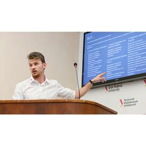 Российские и иностранные студенты вместе учили компьютер думать