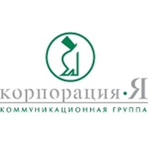 «Корпорация «Я» приняла участие в проекте «Русский PR в Китае»