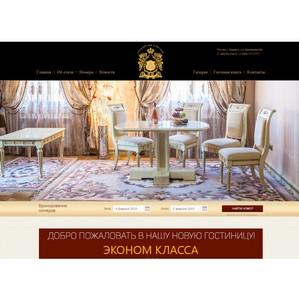 Отель «Гостиный двор» теперь в социальных сетях