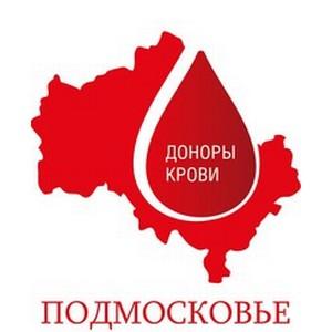 Итоги Донорской недели в Московской области посвященной Всемирному дню донора крови.