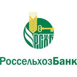 Россельхозбанк и Правительство Хабаровского края подписали соглашение о взаимодействии