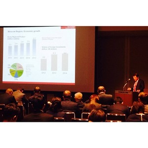 Тимур Андреев выступил с докладом в рамках специальной сессии в Японии