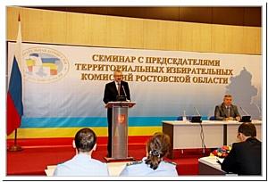 Выборы 8 сентября на Дону пройдут по едиными правилам