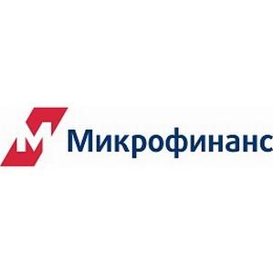 """В Москве запущена акселерационная программа для предпринимателей """"Бизнес-Интегратор"""""""