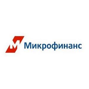Главным событием года в Брянске стала вторая ежегодная конференция «Business Life, 2013»