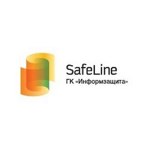 XI партнерская конференция компании SafeLine