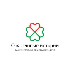Стартует конкурс «Невероятные приключения юных логографов»