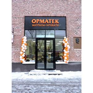 УК City&Malls PFM заключила договор аренды с компанией Орматек