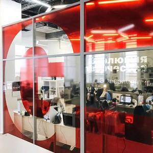 Granat обновил свой офис