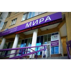 Медицинский центр «Мира» провёл ряд мероприятий по повышению квалификации персонала