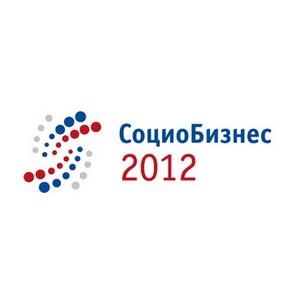 Национальный форум «СоциоБизнес-2012: потенциал социального предпринимательства»