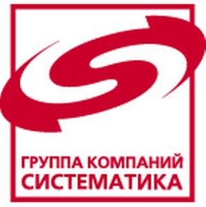 «Группа компаний Систематика» выросла на 73% по итогам 2012 года