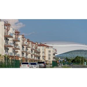 На курорте «Имеретинский» состоится саммит по транспортной безопасности