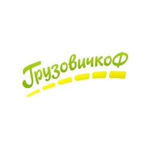 Ђ√рузовичко'ї помог благотворительному фестивалю Ђƒень яблокї
