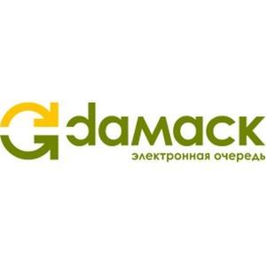 СУО «Дамаск-Банк» - эталон финансового сервиса
