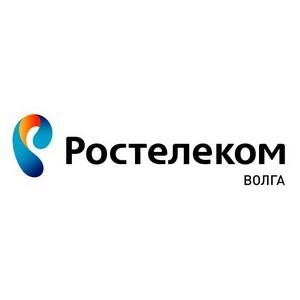 Школьники Оренбургской области приняли участие в спортивном празднике «На старт с Ростелекомом!»
