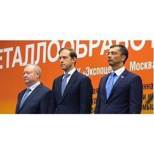 В. Гутенев выступил на открытии выставки «Металлообработка – 2017»