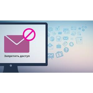 SFLetter позволит отзывать доступ к отправленным письмам в режиме реального времени