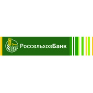 Россельхозбанк открыл точки продаж паев открытых паевых инвестиционных фондов в регионах