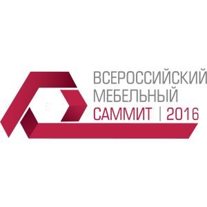 К итогам 8-го всероссийского мебельного саммита в Петербурге