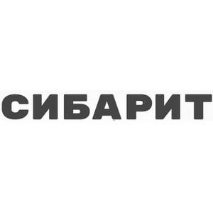 Поставка в Новокузнецк