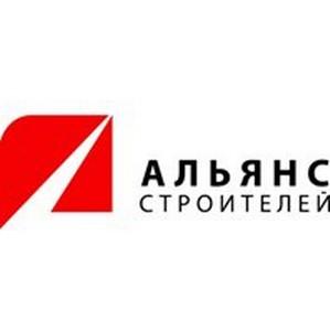 Отраслевая бизнес-конференция «Безопасность и охрана труда»