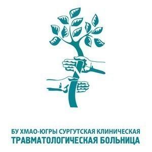 В детских отделениях Травматологической больницы Сургута побывал мультдесант. Вместо уколов–музыка!