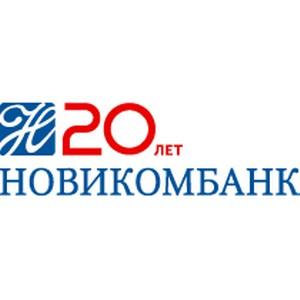 Новикомбанк выступил организатором синдицированного кредита для «Банк «МБА-Москва» ООО
