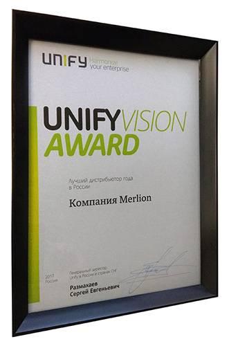 Unify назвала Merlion лучшим дистрибьютором года